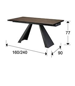 Mesa de comedor extensible ALAI II (160X90)